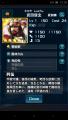 2015110713280492e.png