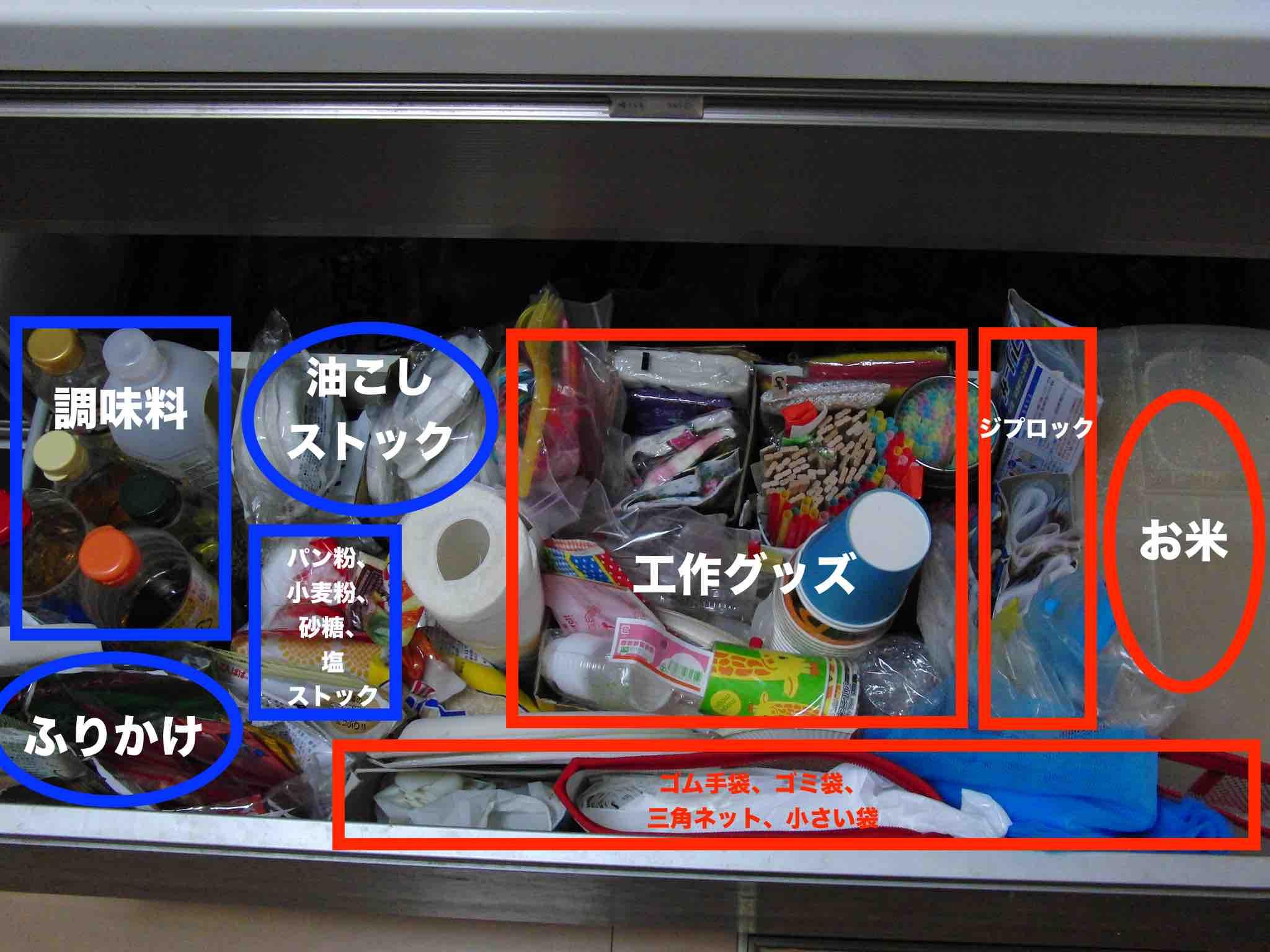 CIMG6647_2015120105070003c.jpg