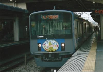 スキャン 2015-12-2 0002