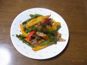 インゲンとパプリカの炒め物