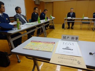私と亀田さん、泉さんが一番古い幹事と委員に