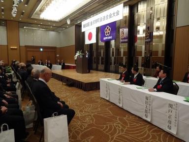 板谷副会長の閉会の挨拶