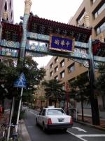 中華街151102