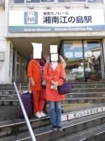 湘南モノレール湘南江の島駅151103