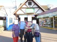 江ノ島駅151103