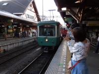 江ノ電151103