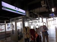 水戸駅にて151105