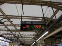 横浜駅151109