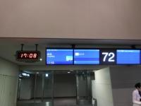 成田空港72番ゲート151109