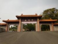 佛光山正門151204
