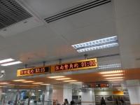 台北橋からMRTで帰ります151208