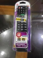 台湾製リモコン151209