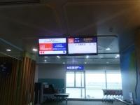 桃園空港D4搭乗口151101