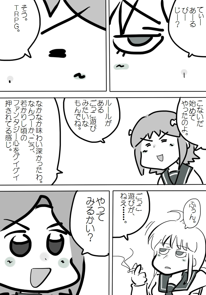 gotsugou028_01.jpg