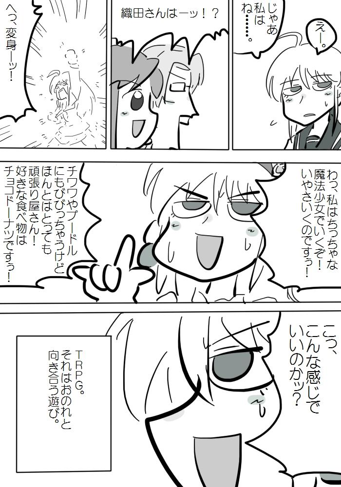 gotsugou028_05.jpg