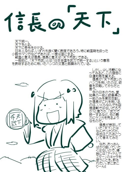 history201510_01.jpg