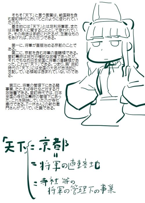 history201510_02.jpg