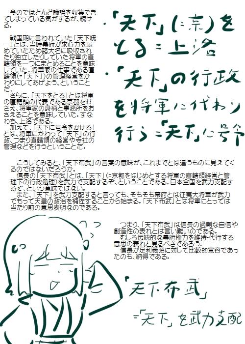 history201510_03.jpg