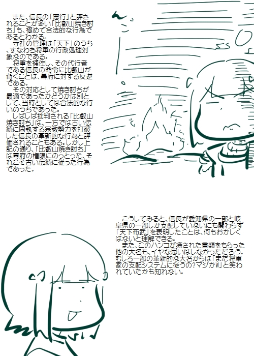 history201510_04.jpg