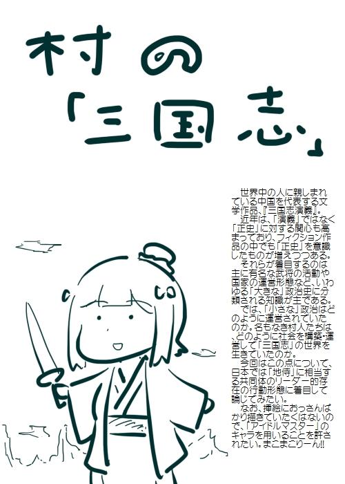 history201511_01.jpg