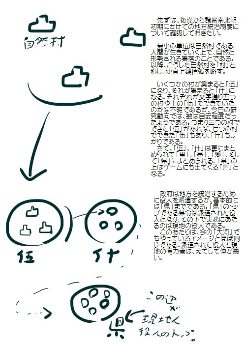 history201511_02.jpg