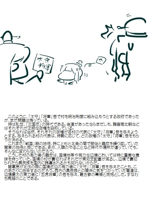 history201511_04.jpg