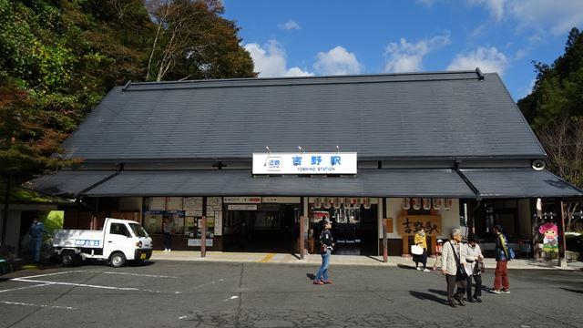 吉野駅.jpg