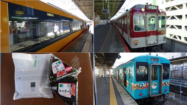 近鉄電車 JR.jpg