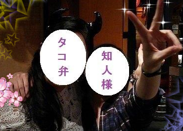 27103104moto22.jpg