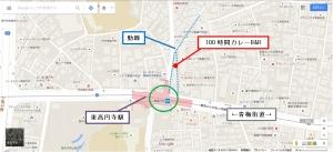 100時間カレーB&R東高円寺店周辺GMAP
