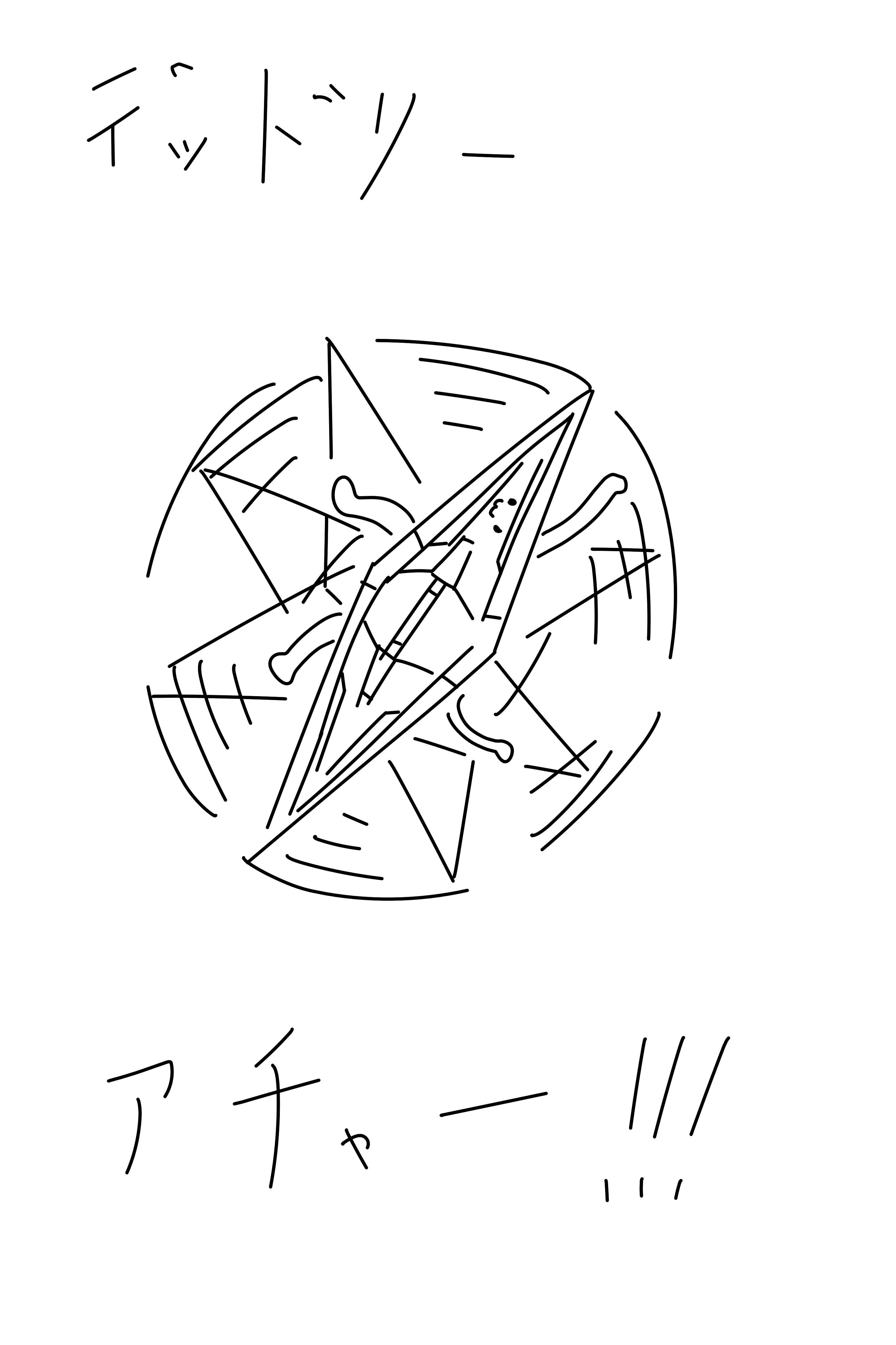 201511211741121a0.jpg