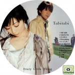 Every Little Thing ~ Tabitabi ~