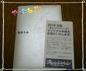 20151024.jpg