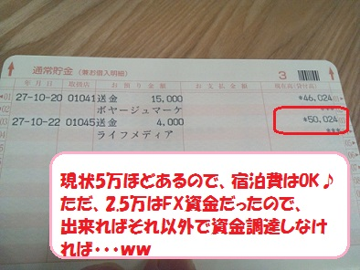 151109_201437.jpg