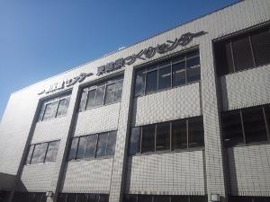 札幌市東区保健センター (300x225)