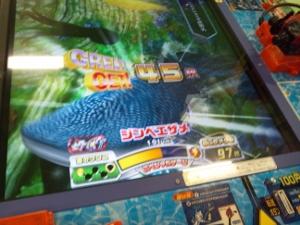 ジンベイザメもゲット (300x225)