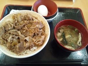 牛丼大盛 (300x225)
