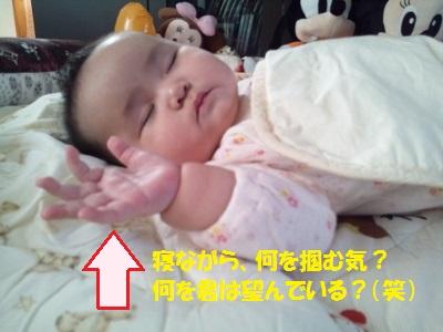 た…助けて (400x300)
