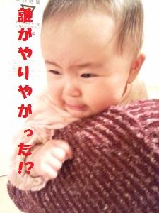 激泣き1 (225x300)