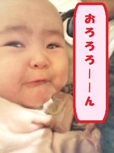激泣き2 (225x300)