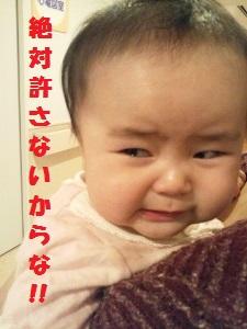 激泣き3 (225x300)