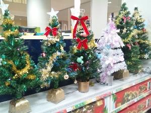 クリスマスツリー2 (300x225)
