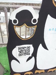 ペンギンの看板1 (225x300)