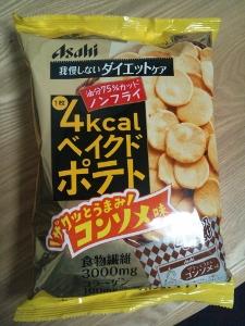 低カロリーお菓子1 (225x300)