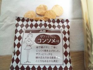 低カロリーお菓子2 (300x225)