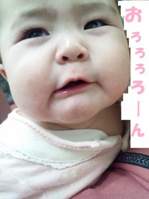 BCG泣き1 (300x400)