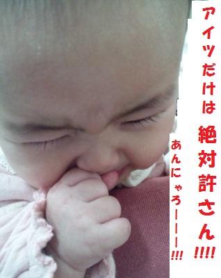BCG泣き2 (300x400)