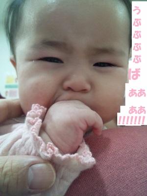 BCG泣き3 (300x400)