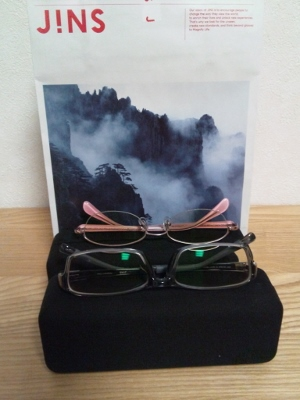 新しいメガネ (300x400)