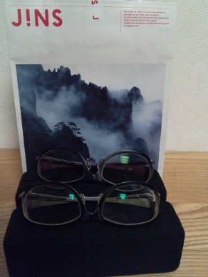 旧メガネ (300x400)